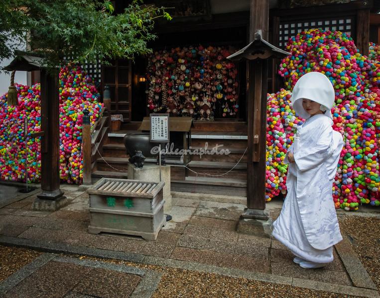 A wedding at Yasaka Koshindo Temple, Kyoto, Japan