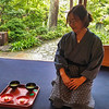 Tea Ceremony, Kyoto