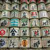 Barrels of Saké at the Meiji Shrine, Shibuya, Tokyo, Japan