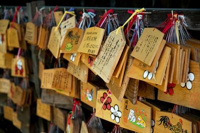 24 Umenomiya Taisha Shrine Kyoto © David Bickerstaff