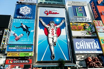18 Osaka streets © David Bickerstaff