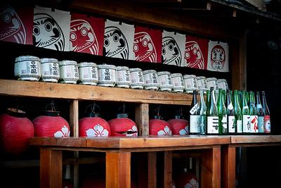 16 Saki bar Osaka © David Bickerstaff