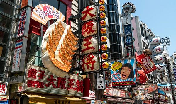 13 Osaka streets © David Bickerstaff