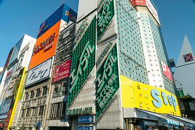 19 Osaka streets © David Bickerstaff