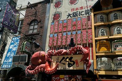11 Osaka streets © David Bickerstaff