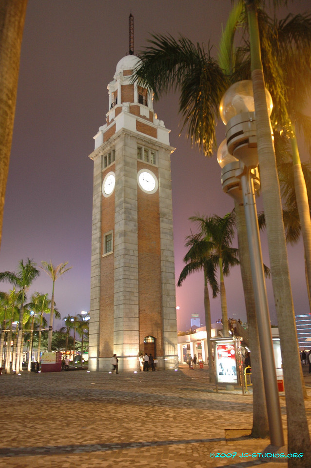 Tsimshatsui historic train station clock tower, Hong Kong, China