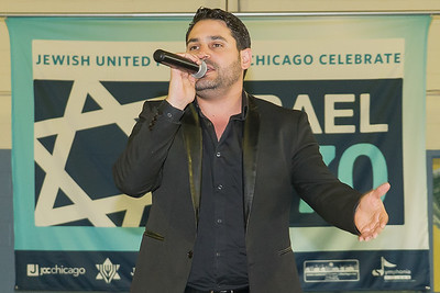 JCC Israel 70 Concert and Celebration-May 13, 2018