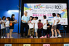 G3K_JCI-Pearl_21st_ChildrenCamp2015_1981