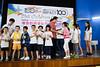 G3K_JCI-Pearl_21st_ChildrenCamp2015_2010