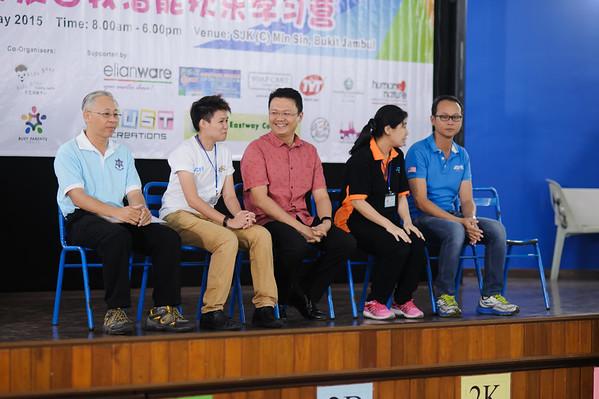 G3K_JCI-Pearl_21st_ChildrenCamp2015_2016