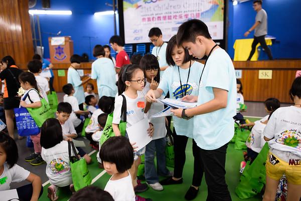 G3K_JCI-Pearl_21st_ChildrenCamp2015_2034