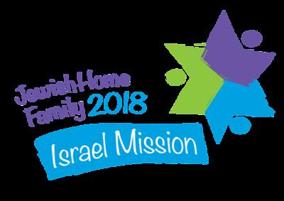 JHF Israel Mission 2018 Logos