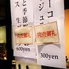 2014.2_京都マラソン05
