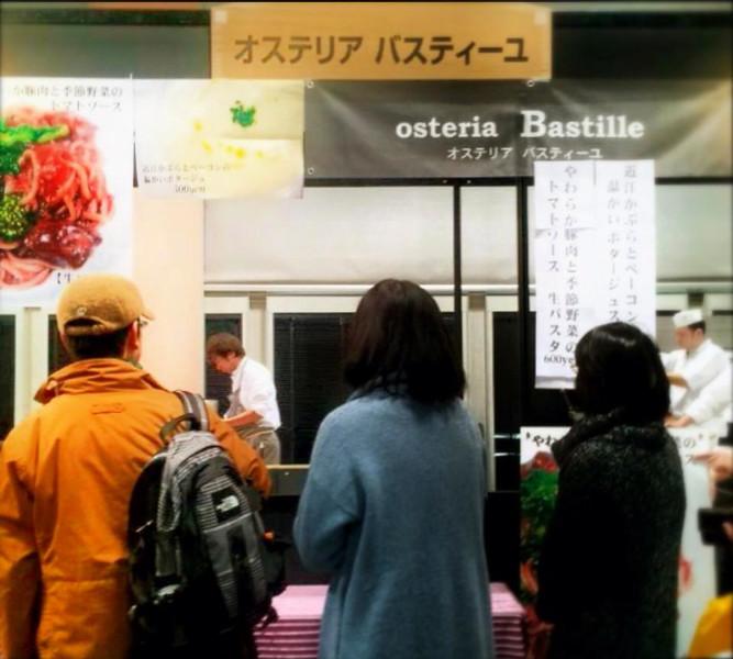 2014.2_京都マラソン01