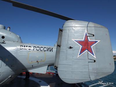 Kamov KA-27PL Helicopter RFS MOSKVA Corfu JMA 26-09-2014 16-26-25