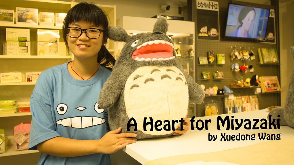 A Heart for Miyazaki