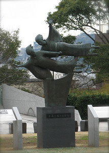 IMG_8255 nagasaki atomic memorial