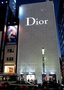 IMG_8003 Ginza-Dior