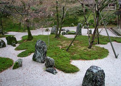 IMG_8552 Daizafu-Komyozenji Temple