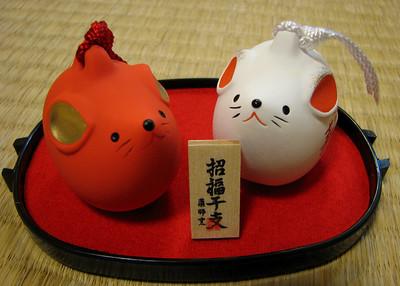 IMG_8145 Gifts from Mizuka