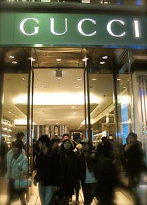 IMG_8006 Ginza-Gucci