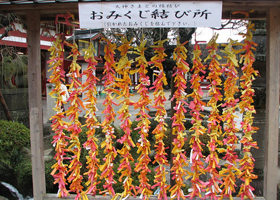 IMG_8531 daizafu tenmangu shrine (god of learning)