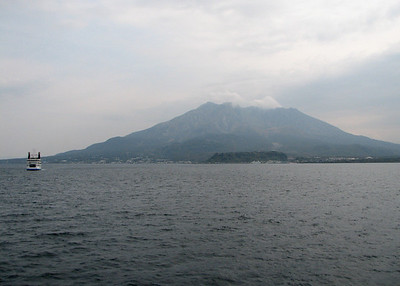 IMG_8438 sakurajima (active volcano)