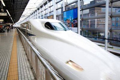 N700 Shinkansen: the swift samurai