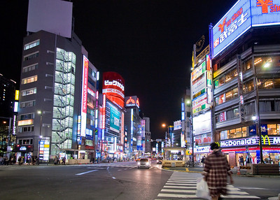 Ikebukuro at night