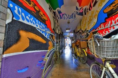 Corridor in Okayama
