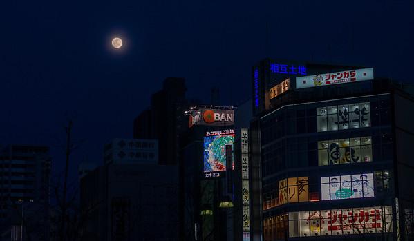 Full moon over Okayama