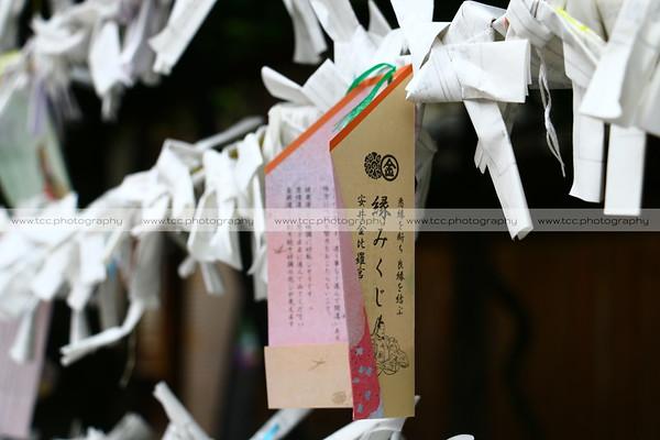 Yasui Kompiragu Shrine, Kyoto, Japan