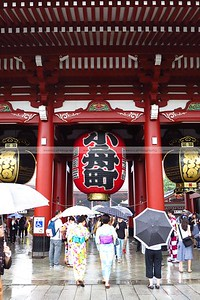 Hozomon Gate (Treasury Storage Gate), Sensoji Temple, Tokyo, Japan