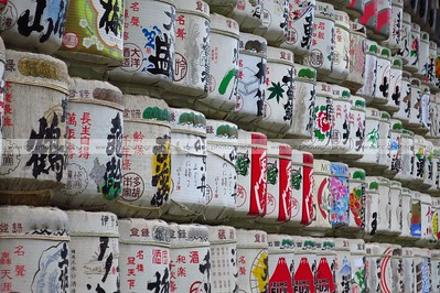 Barrels of Sake Wrapped in Straw, Meiji Shrine, Tokyo, Japan