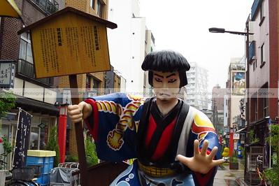Denboindori Street, Tokyo, Japan