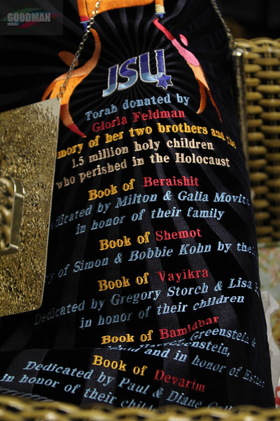 JSU Torah Dedication at EHA 12-3-2017