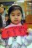 Chinese New Year 010