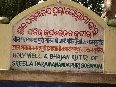 Divine Well of Paramananda Puri