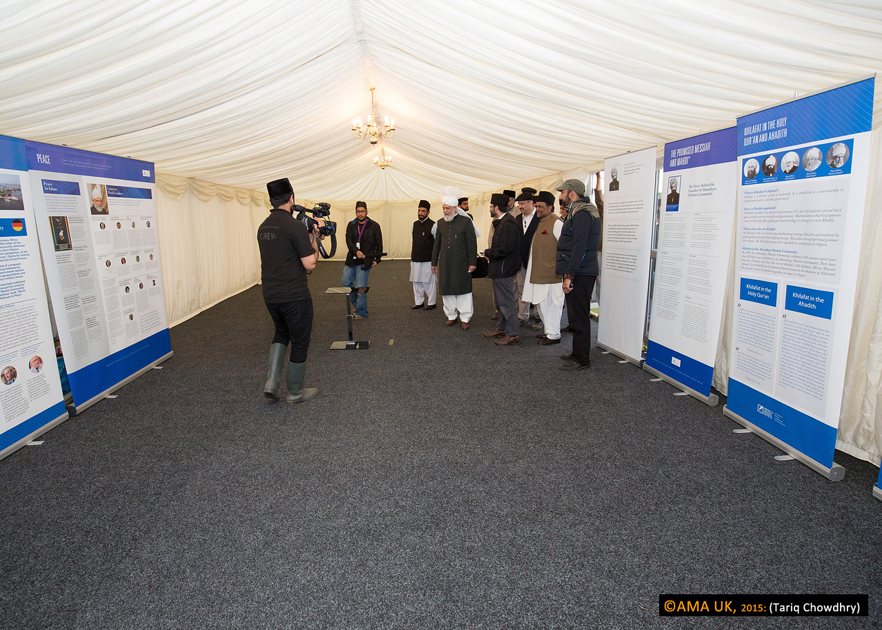 Huzur on inspection tour of the Press Ahmadiyya marquee