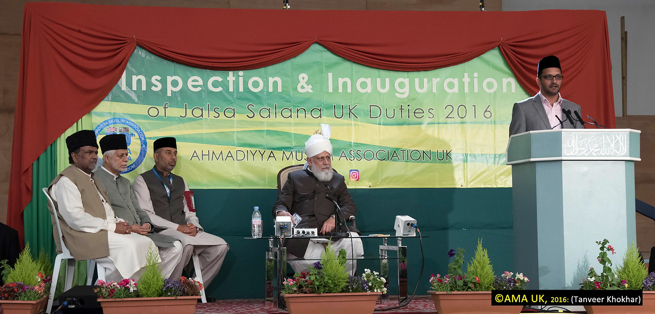 Before the Inaugural address, there was recitation of the Holy Qur'an