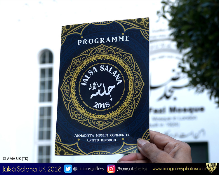 For those attending the #JalsaUK, do't forget to big up a programme from Fazl or Baitul Futuh Mosques or at the Jalsa site. These will become historical records.