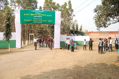 Main entrance of Jalsa Gah at Gazipur
