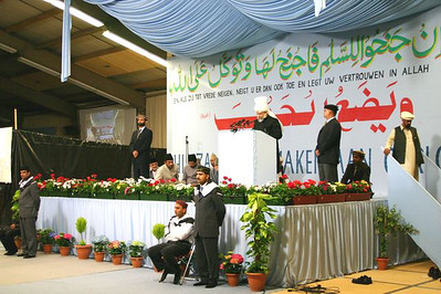 Hazrat Khalifatul Masih V (aba) delivering Friday Sermon