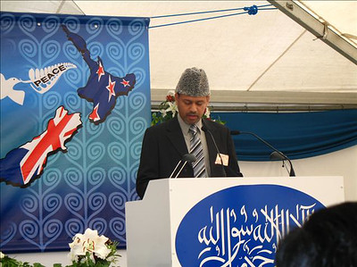 Speech by Mohammed Iqbal