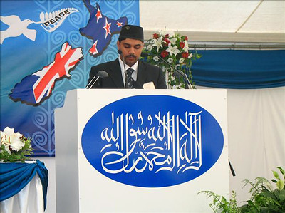 Speech by Sadr Khuddaam