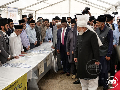 Baitul Futuh Inspection - 26th July