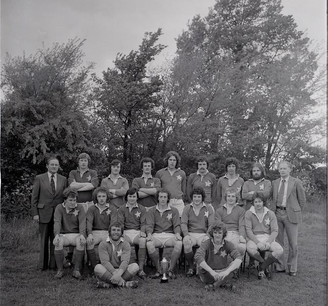 St. Mary s College R.F.C.<br /> <br /> Trophy: Des Merrey Cup<br /> <br /> President: Matt Gilsenan<br /> <br /> Captain: Derek Early<br /> <br /> Coach: L MC MULLAN<br /> <br /> Players: BACK ROW M.GILSENAN F.O DEA R.O DONOGHUE D.GARDNER C.BARRY.P.DORGAN G.DELANY D.MOONEY L.MCMULLAN FRONTH S.DUNNE B.MC DONAGH L.HEALION D.EARLEY R.O DONNELL D.FANNING D.HOWARD SITTING S.BRENNAN D.O CONNOR