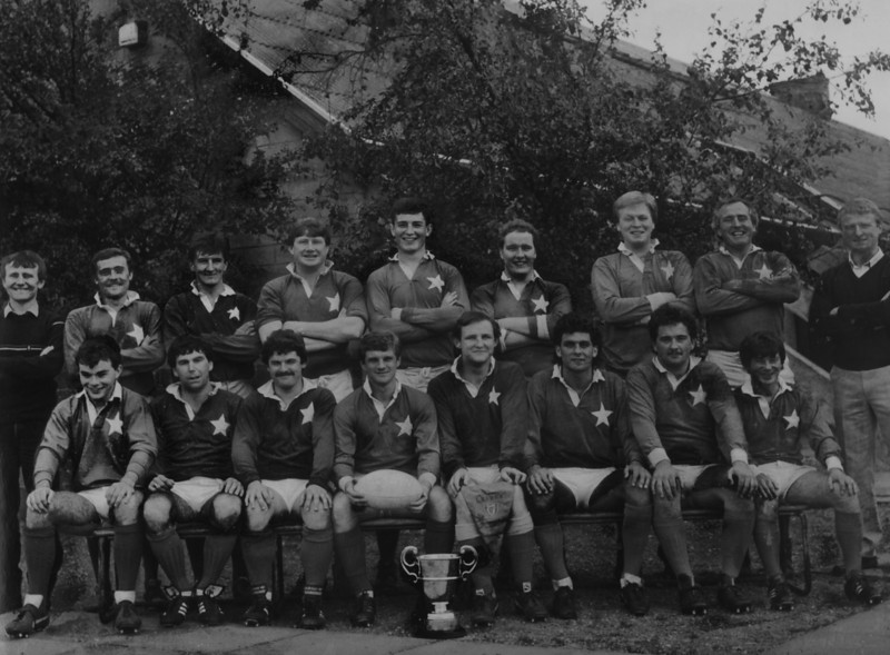 St. Mary s R.F.C.<br /> <br /> Trophy: Metropolitan Cup (J1)<br /> <br /> Captain: D. O Connor<br /> <br /> Coach: R. O Connor<br /> <br /> Mananger: T. McGovern<br /> <br /> Players: Back Row: T. McGovern, P. Opperman, W. Mills, F. O Dea, D. Brennan, D. Murphy, P. McGill, S. Deering, R. O Connor<br /> Front Row: D. Quigley, F. Kennedy, P. Flood, D. O Connor, J. McShane, R. Sloan, D. Gillen, J. Coman