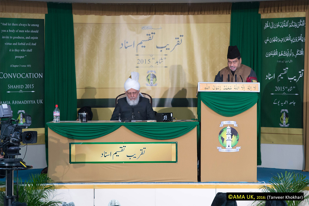 Before the address by His Holiness – Zaheer Khan Sahib, Sadr Academic Committee giving a report.