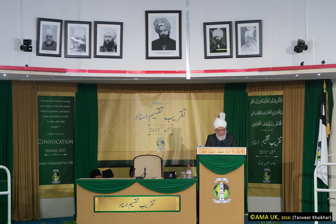 His Holiness, Hazrat Mirza Masroor Ahmad  presided over the ceremony and delivered the keynote address.